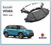 Оригинальные тормозные колодки Suzuki Vitara, Sx4 Харків