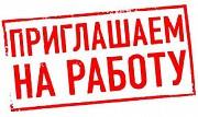 Менеджер в интернет магазин (частичная занятость) Одеса