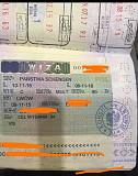 ВІЗИ, ВОЄВОДА, робочі, шенген, США,паспорти, ЗАПРОШЕННЯ Львів