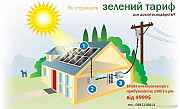 Сонячні Батареї Ужгород