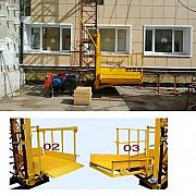 Н-45 м, г/п 1000 кг. Грузовые строительные подъёмники для отделочных работ с выкатным лотком. Полтава