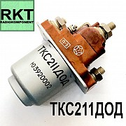 Продам контактор ТКС211ДОД Тернопіль