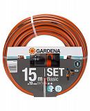 "Шланг с комплектом для полива от насоса Gardena Basic 19 мм (3/4""), 15 м Set (18134-29.000.00) Запоріжжя"