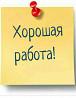Сотрудник по работе с клиентами Житомир