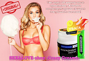 Возбуждающая жевательная резинка МегаЭкстаз+aphrodisiac для женщин Костянтинівка