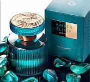 Парфумована вода Amber Elixir Crystal [Ембе Іліксе Крістал] Вінниця