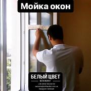 Уборка Київ