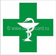Внимание! Летняя СУПЕР акция от нашего Wellness-центра!!! Харків