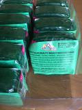 Тайское мыло для коррекции груди от K.Brothers! Extra Herbal Massage Soap for bust BIG M 40гр. Київ