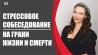 """Блог """"Охотница за головами"""" - полезно для тех, кто ищет персонал и тех, кто ищет работу Київ"""