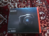 Продам фотоаппарат SONY RX 10 Козятин
