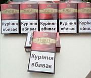 сигареты Марвел комплимент ассортимент опт Київ