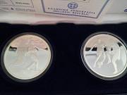 Набор 10 евро 2004 года, Греция. Спорт. Футбол. Серебро. Proof. ЭКСКЛЮЗИВ. Київ