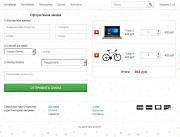 Продавай в интернете с помощью PHP скрипта - vvStore Київ