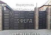 Кованые ворота, распашные, откатные, решетчатые, металлические калитки Мариуполь