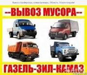 Вывоз мусора, вывоз строймусора, грузоперевозки Харків