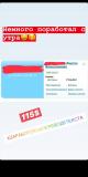 Удаленная работа в интернете Миколаїв