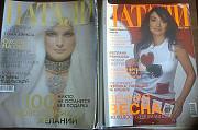 Журнали НАТАЛИ. Теребовля