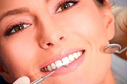 Исправление прикуса - стоматология Зууб Вінниця