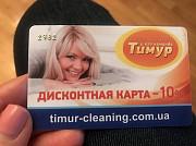 Требуется водитель категории В Харків