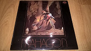 Mahagon (Mahagon) 1977. (LP). 12. Vinyl. Пластинка. Czechoslovakia. Долина