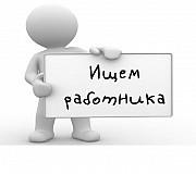 Нужен Администратор интернет- магазина Вінниця