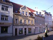 В Германии - три дома под обновление в 17 минутах от центра Лейпцига Київ