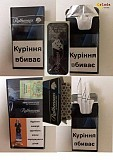 Продам Сигареты Укр акциз оптом и в розницу от 5 блоков Київ
