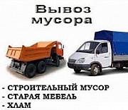 ВЫВОЗ Мусора Киев Київ