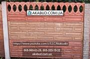 Еврозаборы глянцевые, цветные (мрамор из бетона, серые) еврозаборы в Кривом Роге цена, еврозаборы . Кривий Ріг