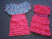 Два ярких платья Ширяєве