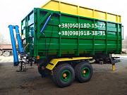 Прицеп на трактор МТЗ, ЮМЗ, тракторный самосвал зерновоз . Запоріжжя