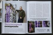 Настінні фонтани та водоспади від дизайн студії Романа Москаленка Чернівці
