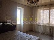 Продам двухкомнатную квартиру Люстдорфская дорога / Костанди Одеса