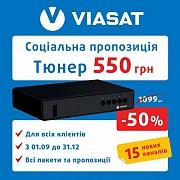 Тюнер Viasat Strong SRT 7602 УТБ (Виасат, Віасат) Скидка -50% Миколаїв