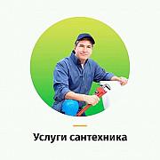 Сантехник Виноградарь Киев. Куреневка. Ветряные Горы. Подольский район Київ