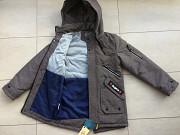 Куртки парки демисезонные Полтава