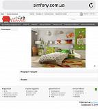 Продам интернет магазин Одеса