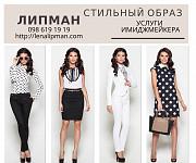 Реклама в Google, социальных сетях Facebook, Instagram Полтава