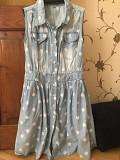 Джинсовое платье Бердянськ