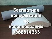 подушка Мейрама(комплект) Жовті Води