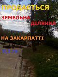 Земельна ділянка / земельный участок Буштино