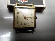 Часы Луч позолоченные СССР Миколаїв