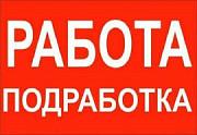 Менеджер по подбору персонала Миколаїв