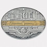 Пам`ятна медаль Маріїнський палац (Мариинский дворец). Срібло (серебро), 2018 Київ