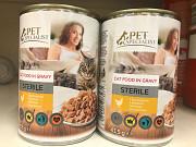 415 г Венгерский корм для котов pet specialist консервы для котов мокрый корм паштет для котов Мукачево