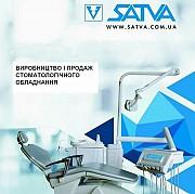 Современное оборудование для стоматологии от производителя «Сатва» Тернопіль