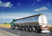 продам стабильный бензин Кременчук