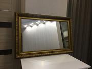 Зеркало в рамке Харків