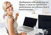 Для работы в интернет проекте требуются сотрудники Харків